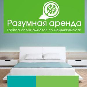 Аренда квартир и офисов Петропавловска-Камчатского