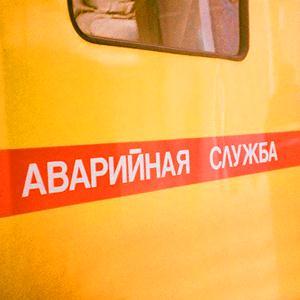 Аварийные службы Петропавловска-Камчатского