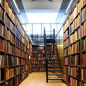 Библиотеки Петропавловска-Камчатского