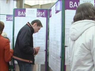 Центры занятости Петропавловска-Камчатского
