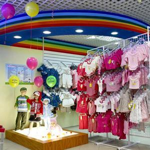Детские магазины Петропавловска-Камчатского
