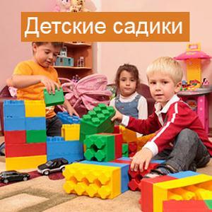 Детские сады Петропавловска-Камчатского