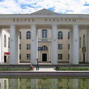 Дворцы и дома культуры Петропавловска-Камчатского