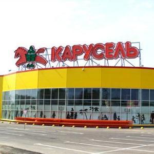 Гипермаркеты Петропавловска-Камчатского