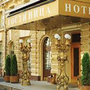 Гостиницы Петропавловска-Камчатского