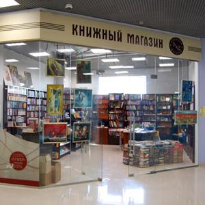 Книжные магазины Петропавловска-Камчатского