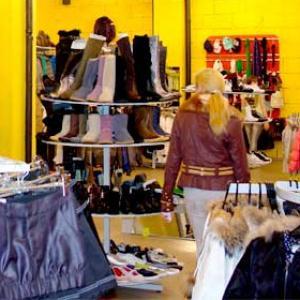Магазины одежды и обуви Петропавловска-Камчатского
