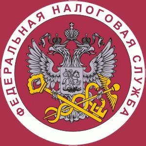 Налоговые инспекции, службы Петропавловска-Камчатского