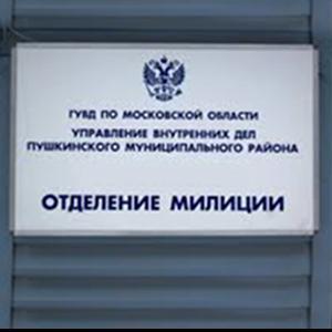Отделения полиции Петропавловска-Камчатского