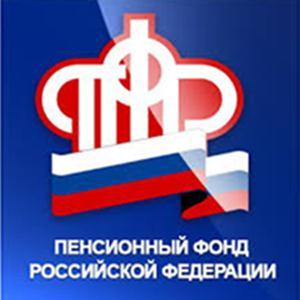 Пенсионные фонды Петропавловска-Камчатского
