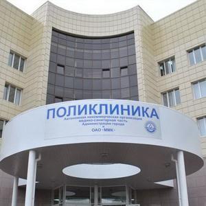 Поликлиники Петропавловска-Камчатского