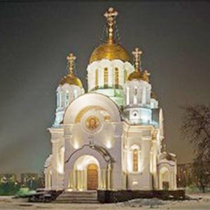 Религиозные учреждения Петропавловска-Камчатского