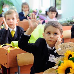 Школы Петропавловска-Камчатского