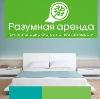 Аренда квартир и офисов в Петропавловске-Камчатском
