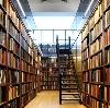 Библиотеки в Петропавловске-Камчатском