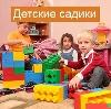 Детские сады в Петропавловске-Камчатском