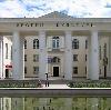 Дворцы и дома культуры в Петропавловске-Камчатском