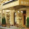 Гостиницы в Петропавловске-Камчатском