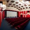 Кинотеатры в Петропавловске-Камчатском