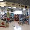 Книжные магазины в Петропавловске-Камчатском