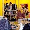 Магазины одежды и обуви в Петропавловске-Камчатском