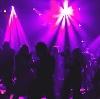 Ночные клубы в Петропавловске-Камчатском