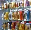 Парфюмерные магазины в Петропавловске-Камчатском