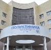 Поликлиники в Петропавловске-Камчатском