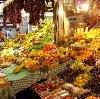 Рынки в Петропавловске-Камчатском