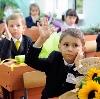 Школы в Петропавловске-Камчатском