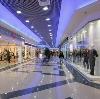 Торговые центры в Петропавловске-Камчатском