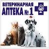 Ветеринарные аптеки в Петропавловске-Камчатском