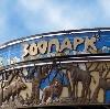 Зоопарки в Петропавловске-Камчатском