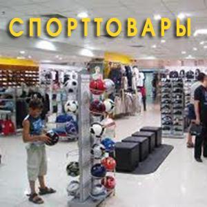 Спортивные магазины Петропавловска-Камчатского