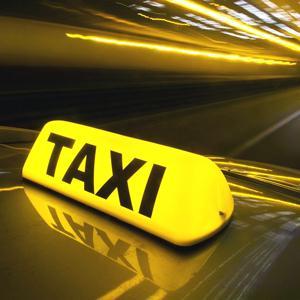 Такси Петропавловска-Камчатского
