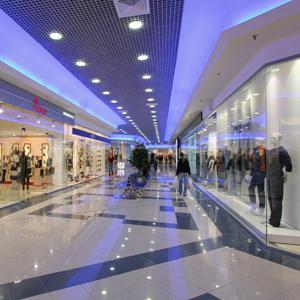 Торговые центры Петропавловска-Камчатского