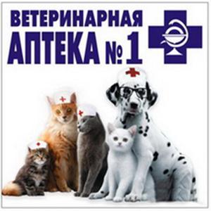 Ветеринарные аптеки Петропавловска-Камчатского